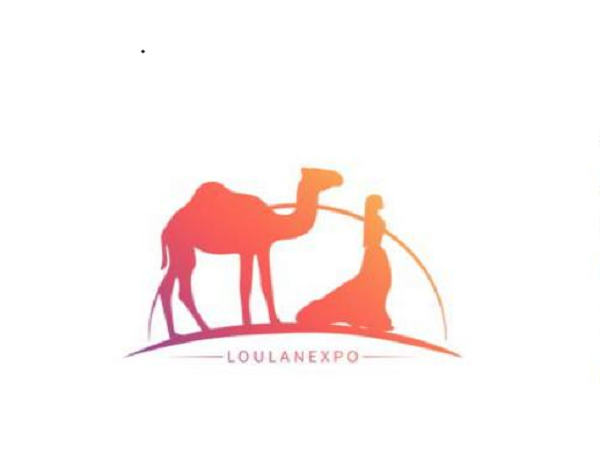 2021-2022 Overseas Military Police & Defense Exhibition List-Loulan Exhibition