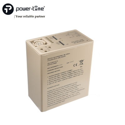BB-2590/U 9.9Ah Lithium-Ion rechargeable battery