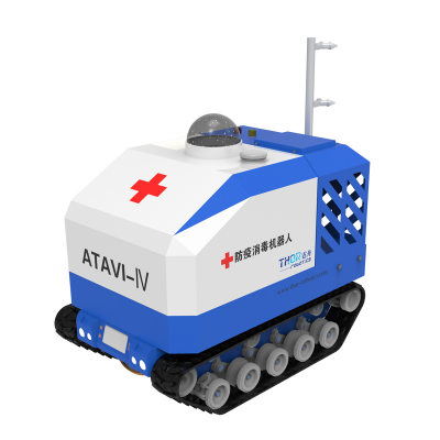 ATAVI-III SMALL ANTI-EPIDEMIC DISINFECTION ROBOT